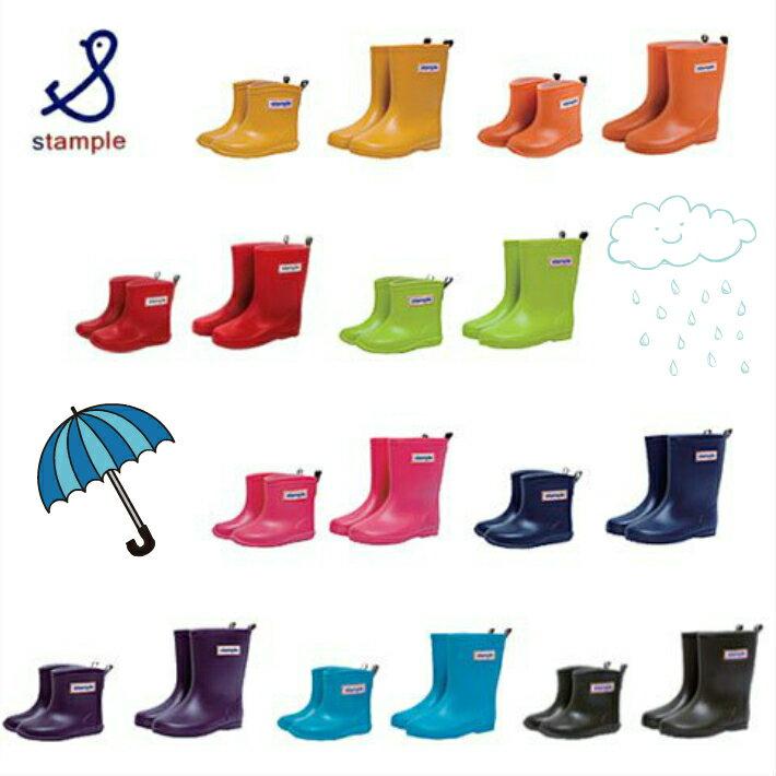 【送料無料!!】stampleスタンプル レインブーツ/レインシューズ/長靴 キッズ 子供用 日本製 シンプル