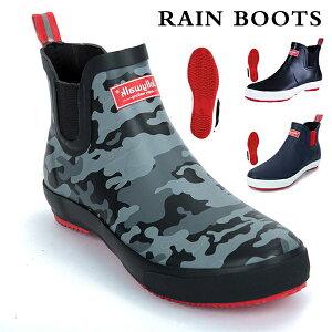 レインブーツ レインシューズ メンズ レディース スニーカー風 サイドゴア ショートブーツ 軽量 迷彩 滑り止め 男女兼用 雨靴 防水 撥水 ラバー