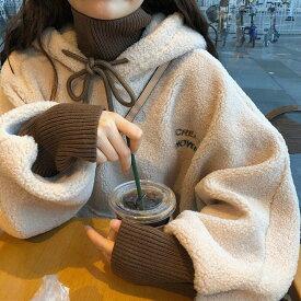 中学生 高校生 ファッション 韓国 ボア ブルゾン パーカー 10代 20代 大きいサイズ おしゃれ オーバーサイズ ビッグ ゆったり レディース もこもこ フード付き 重ね着風 ハイネック 991