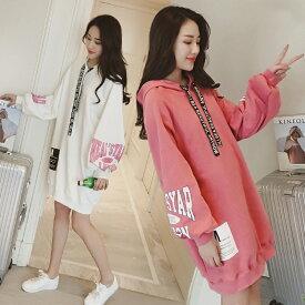 パーカー レディース 中学生 高校生 10代 韓国 ファッション 大きいサイズ 大きめ オーバーサイズ おしゃれ 通学 ビッグ ダンス 2160