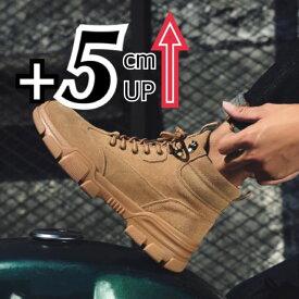 ブーツ メンズ 冬 シークレットシューズ 靴 バイク 身長アップ UP 高身長 身長 高くなる かっこいい 2416