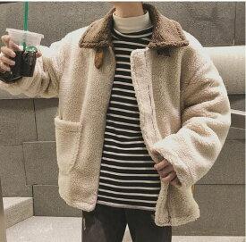 ボアブルゾン もこもこ メンズ ボアジャケット ボアコート アウター 中学生 高校生 学生 10代 20代 大きいサイズ 韓国 ファッション mb79