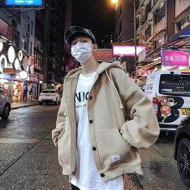 パーカー メンズ 長袖 ブルゾン 高校生 中学生 10代 20代 冬 秋 春 大きいサイズ ジャケット アウター 韓国 ファッション 黒 ブラック 3100