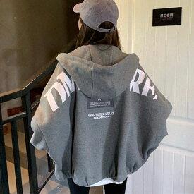 パーカー レディース 高校生 中学生 ファッション 10代 20代 冬 春 秋 アウター 通学 大きいサイズ ゆったり ダンス ヒップホップ 4028