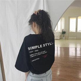 高校生 中学生 ファッション トップス 半袖 夏 おしゃれ Tシャツ シャツ 10代 20代 30代 大きいサイズ 韓国 5919