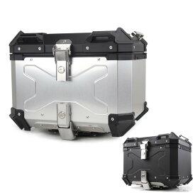リアボックス 50L トップケース アルミ製品 大容量 レストバック装備 取り付けベース 鍵2本 インナーライニングあり 反射ストリップ付