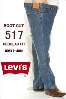 Levi's ORANGE TAB 517 BOOTS CUT JEANS 29988-0001李維斯517長筒靴cut牛仔褲燈復古