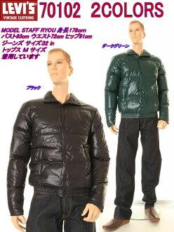 70402-0001-0002 夹克下来 PREMIAM LEVI's 牛仔裤夹克 (2 颜色) 4023max40