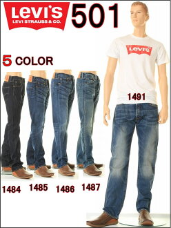 Levi's 501 2013 model original button fly regular 501 straight LOT 00501-1484-1485-1486-1487-1491 (5 color) (rinse authentic aged washed ローロード)