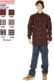 FIVE BROTHER 5200R HEAVY FLANNEL WORK SHIRTS ファイブブラザー ヘビー フランネルシャツ ネルシャツ ワークシャツ ロングスリーブ シャツ 長袖シャツ【FIVE BROTHER ファイブ ブラザー シャツ ロングスリーブシャツ 綿100% シャツ 長袖シャツ ワーカーシャツ 新品】