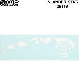 HIC エイチアイシー ステッカー(小)ISLANDER STKR ASSORTED 091119 HICドットマーク ハワイ諸島ステッカーシール【ハワイアン雑貨 サーフブランド ハワイ・カイルア Hawaii HIC hic サーフショップ 小物 かわいい 新品】