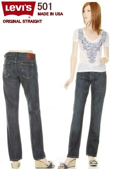 Levi's LADY'S JEANS 50,501-7706 MADE IN USA cell bitch Lady's LEVIS501 Levis 501 jeans