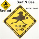 HAWAII HALEIWA Surf N Sea サーフ アンド シー SURFER X-ing メタルサイン 大 サーフショップ メタルプレート 雑貨【…