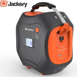 Jackery Explorer 500W ジャクリ エクスプローラー 500W ポータブル電源 大容量 BLACK ORENGE アウトドア キャンプ 車中泊 軽量 500Wh 139,200mAh バーベキュー【欧米でも高評価 防災グッズ 非常用電源 大容
