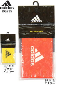 adidas アディダス KQ795 BR1417 BR1412 FB Captain Mark キャプテン マーク サッカー フットボール フットサル キャプテンマーク【adidas アディダス サッカーキャプテンマーク FB キャプテンマーク 主将 リーダー アームバンド トップ 新品】