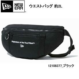NEW ERA ニューエラ 12108377 ウエストバッグ 約2L ブラック Originators of the True Fitted ストリート 刺繍 アウトドア【new era 12108377 約2L BLK 鞄 メンズ バッグ 新品】