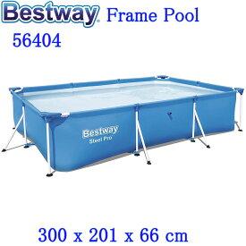 Bestway 56404 Rectangular Frame Pool ベストウェイ マイファースト フレイム 300cm レクタングラ フレームプール 長方形 プール 幅 3m 高さ66cm【送料無料 あす楽 大人気の楽しい ビニールプール ビッグプ−ル 空気入れ不要 組立簡単 フレーム プール 水遊び 新品】