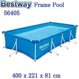 Bestway 56405 Rectangular Frame Pool ベストウェイ マイファースト フレイム 400cm レクタングラ フレームプール 長方形 プール 幅 4m 高さ81cm【送料無料 あす楽 楽しい ビニールプール ビッグプ−ル 空気入れ不要 組立簡単 フレーム プール 水遊び 安定感抜群 新品】