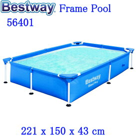 Bestway 56401 Rectangular Frame Pool ベストウェイ マイファースト フレイム 221cm レクタングラ フレームプール 長方形 プール 幅 2.21M 高さ43cm【送料無料 あす楽 アメリカで大人気の楽しい ビニールプール ビッグプ−ル 空気入れ不要 組立簡単 プール 水遊び 新品】