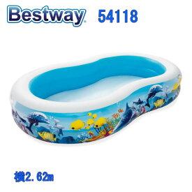 Bestway pool 54118 PLAY POOL ベストウェイ プール イルカ 海の生き物 子供用プール 家庭用 ファンプール 横262x157x46cm【送料無料 あす楽 Best Way アメリカで大人気 楽しい ビニールプール ビッグプ−ル 空気入れ 子供用 大人用 ベビー用 リラックス 大型】
