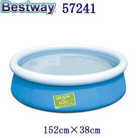 あす楽 Bestway 57241 Fast Set Pool 1.52×38cm ベストウェイ ベストウエイ EASY SET Pool イージーセットプール ファミリープール 丸形 円形【アメリカで大人気の楽しい ビニールプール 楽々設置 耐久性 便利な プール INTEX インテックス 57173 型 ベランダ 水遊び】