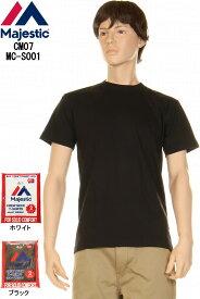 Majestic マジェスティック CM07-MC-S001 2PACK クルーネック Tシャツ 2枚組 ホワイト ブラック 2パックtシャツ 無地t【マジェスティック MAJESTIC cm07-mc-s001 ホワイト ブラック 無地tシャツ 2枚組 クルーネックTシャツ 2パック 新品】