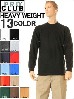 PRO 俱乐部 t 恤衫平原的长袖临俱乐部重量级圆领 nagasode t 恤衫 13 颜色