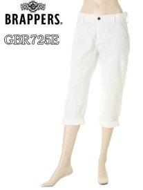 サンプル品 BRAPPERS ブラッパーズ GBR725E-65 クロップドパンツ ホワイト 白 ゆったり リラックス カラーパンツ ステッチ ライトカラー【婦人服 レディース ボトム ロールアップ ジップフライ ボタンベルトループ ホワイト 白 ステッチ】