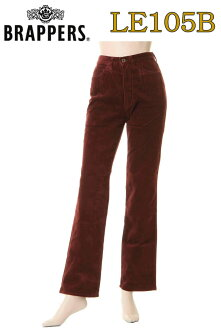 BRAPPERS bloopers LE 105B-33 waist corduroy straight long samples wine red