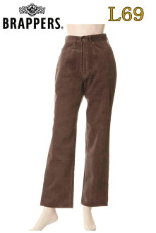 BRAPPERS bloopers L69 corduroy Brown high-waisted cropped flared samples