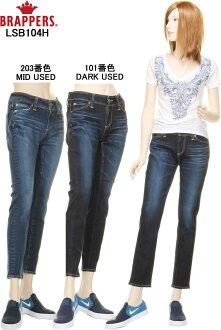 BRAPPERS ブラッパーズ LSB104H 101 203 skinny comfort spirals Kinney stretch jeans stretch fiber denim