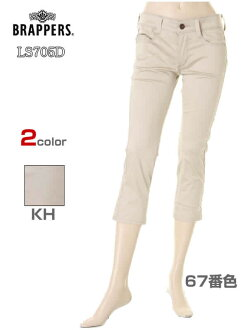 BRAPPERS bloopers LS705D samples cropped pants work Pants 2 colors women's cropped pants Cara pants women's dress casual