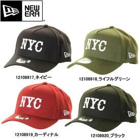 NEW ERA ニューエラ 9FORTY A-Frame 12108917 12108918 12108919 12108920 フェルトパッチ NYC ロゴ キャップ【new era 940 新作 スナップバック ホワイトアップリケ CAP 帽子】