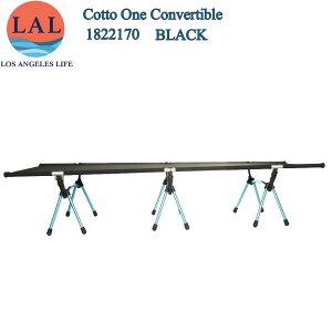 LAL Cotto One Convertible エルエーエル コットレッグ 12本付 1822193 コットワン コンバーチブル 1822170 BK アウトドア ベッド 軽量 折りたたみ式 フェス 登山 キャンプ 釣り フィッシング バーベキュー