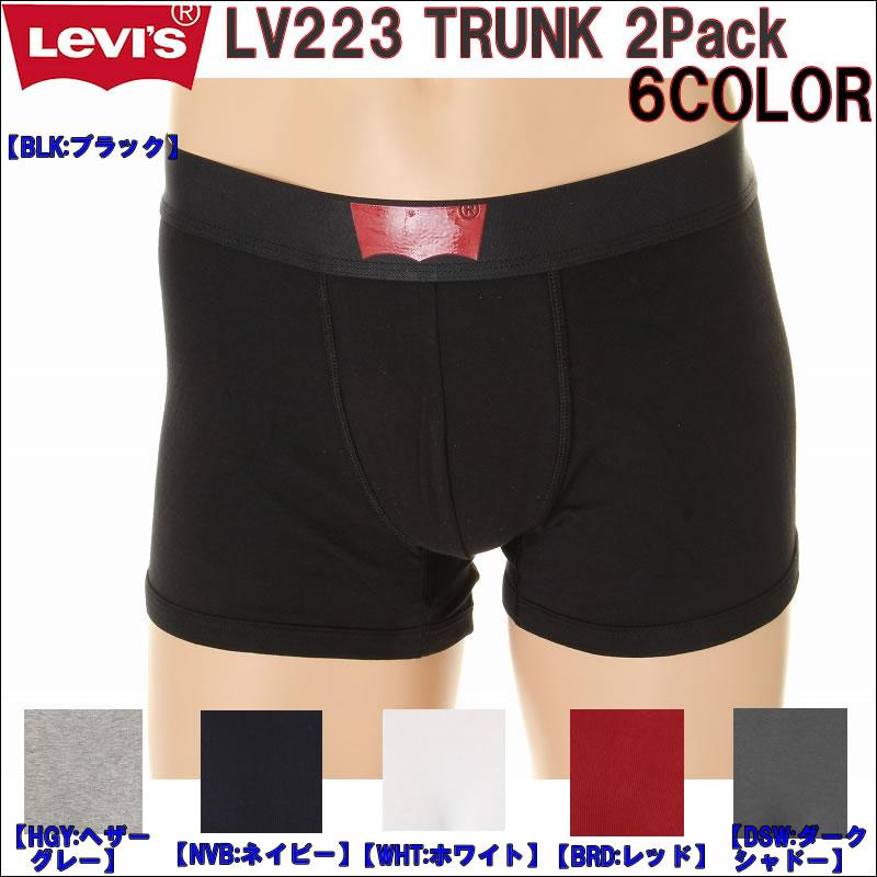 Levis Boxer Brief Pants リーバイス 2枚組ボクサーパンツ トランクスアンダーウェア LV223 プレミアム下着 メンズインナー ボクサーパンツ【Levis Boxer Brief Pants リーバイス 2パック 2枚組 トランクスアンダーウェア メンズ 新品 ボクサーパンツ アウトドア】