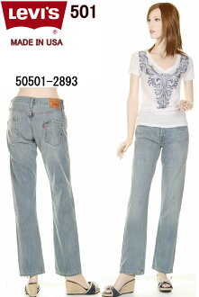 LEVI'S IRREGULAR JEANS 50,501-2893 MADE IN USA red ear cell bitch Levis 501 Lady's LEVIS 501 Levis 501