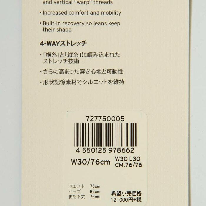 LEVI'S-33501-37501-44501-47501-55501-50155-54501-50154-66501-71501-501xx-502xx-503bxx-505xx-ジーンズ-リーバイス-赤耳-66前期-66後期XX-TYPE1-Levi's501-Levi's505-made-in-JAPAN-Levi's517-Levi's503-LEVI'S-VINTAGE-CLOTHING-リーバイス-ヴィンテージ-クロージング
