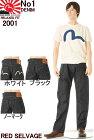 エヴィスmadeinUSAXXPremium赤耳madeinJAPAN#2000NO.1#2000NO.2#2000NO.3#2001NO.1#2001NO.2#2001NO.3#2001ショートパンツ#2004NO.1・2