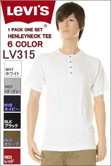 Levi's 短 t 恤衫李维斯短袖亨利 v 领 T 恤 HENLEYNECK TSHIRT1P LV315 高质量罗恩 T