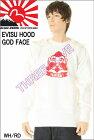 メンズファッショントップスエビス(EVISU)エビスエヴィスジーンズカジュアルシャツ長袖半袖無地ネルシャツシャンブレーシャツウエスタンシャツダンガリーシャツデニムシャツボタンダウンシャツミリタリーシャツラガーシャツワークシャツその他