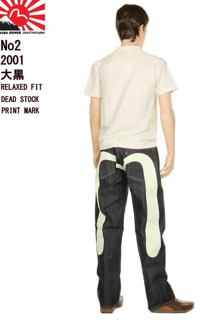 エヴィスmadeinUSAJAPANXXPremium赤耳madeinJAPAN#2000NO.1#2000NO.2#2000NO.3#2001NO.1#2001NO.2#2001NO.3#2001ショートパンツ#2004NO.1・2