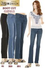 レディースファッションパンツジーンズ・デニムカジュアルショートパンツスキニージーンズストレートジーンズバギージーンズブーツカットジーンズローライズジーンズフレアジーンズロールアップジーンズクロップドジーンズ