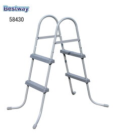 Bestway 58430 ベストウェイ ラダー ハシゴ Pool Stairs エスカレーター 階段 ファミリープール ビニールプール 長方形 プール 幅305cm奥行175cm高さ56cm【送料無料 あす楽 ビニールプール ビッグプ−ル用 便利な 階段 組立必要 子供用 安全 安定感抜群 大型プール用】