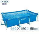 あす楽 INTEX 28271 インテックス Rectangular Frame Pool レクタングラ フレームプール 長方形 プール 幅260cm奥行16…