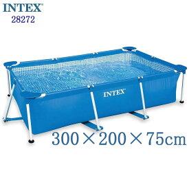 あす楽 INTEX 28272 インテックス Rectangular Frame Pool レクタングラ フレームプール 長方形 プール 幅300cm×奥行200cm×高さ75cm【送料無料 あす楽 アメリカで大人気 ビニールプール ビッグプ−ル 耐久性 便利な 空気入れ不要 組立簡単 フレーム 安定感 大型プール】