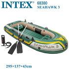 INTEXMARINE368373INTEXMARINE468376エアーベッドダブルインテックスプレイセンターインテックス浮輪インテックスフロートインテックスファミリープールインテックスマットインテックスジャグジーintex空気入れintex電動ポンプintexリペアintexインテックスプール日本正規品