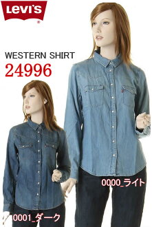 Bloopers LB 626D-201 Western shirt denim jacket mens like comfort carvirdenim