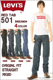 按鈕飛 Levi's usa00501-0000 原直 (在 28-40 中) Levi's 501 剛性品牌新
