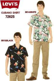 LEVI'S 72625-0014:WHITE 72625-0015:BLACK CUBA SHIRTS リーバイス キューバシャツ 夏に涼しいオシャレなシャツです 花柄 ロゴ テンセル素材 開襟シャツ【Levis ポップ トレンド アロハ サマーバージョン Yシャツ 通気性抜群 カイキンシャツ 半袖 Y SHIRTS 新品】
