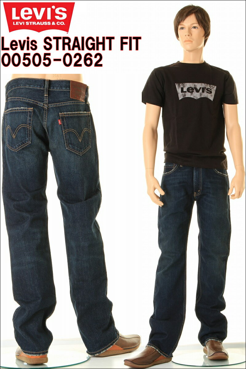 【LEVI'S MADE IN USA JEANS】【【リーバイス米国製アメリカ製ジーンズ】Levi's STRAIGHT FIT JEANS リーバイス ストレート フィットジーンズ LOT 00505-0262(ウォッシュデニム) STYLE NO.00505XXXX【日本製デニム】【505XX】デッドストック